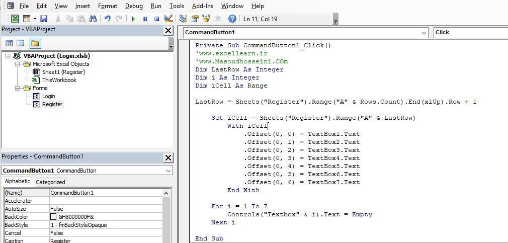 طراحی و کدنویسی فرم ثبت نام و لاگین در نرم افزار اکسل (ماکرونویسی)
